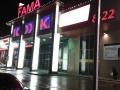 Fama keskuse sissepääsu valguspostid (1)